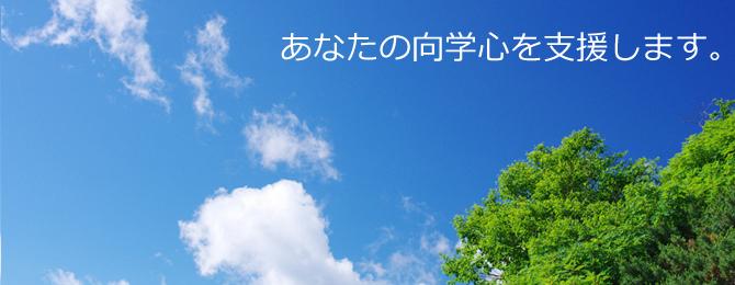 Top_photo1_2
